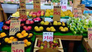 横浜中央卸売市場ぴこ
