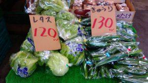 横浜中央卸売市場横ぴこセール