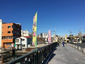 横浜中央卸売市場開放日