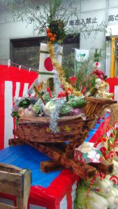 横浜中央卸売市場よこやさいのぴこ宝船