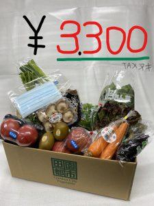 マスク3枚付、野菜セット原価販売のご案内