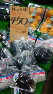 横浜中央卸売市場横ぴこ