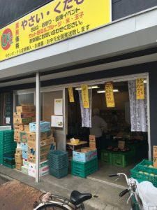 横浜中央市場となり