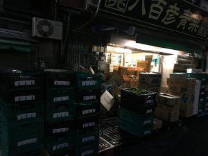 横浜中央市場 野菜 業務用納品