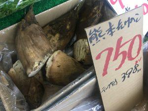 横浜中央卸売市場横やさいのぴこちゃん竹の子