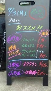 横浜中央卸売市場横やさいのぴこ本店