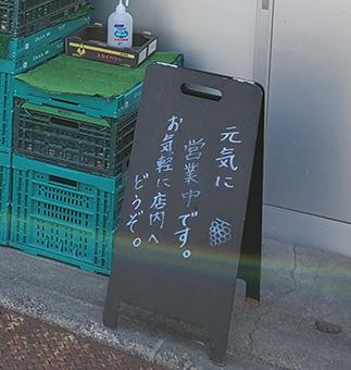 ぴこ市場店・今年も元気に営業中です!!