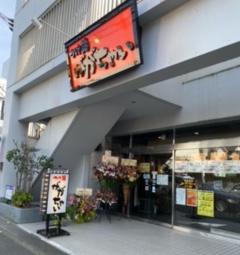 ががちゃい青葉台店♪本日オープンです!