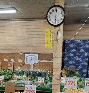 ぴこ市場店・朝6時から元気に営業中!!