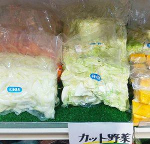 ぴこ青葉店・時短で楽々♪カット野菜をご用意!