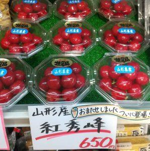 ぴこ青葉店・みんな大好き♪さくらんぼ入荷!