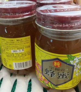 ぴこ青葉店・〝宇和の蜂蜜〟が入荷しました!