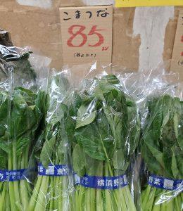 ぴこ市場店・地場野菜を激安で🎵
