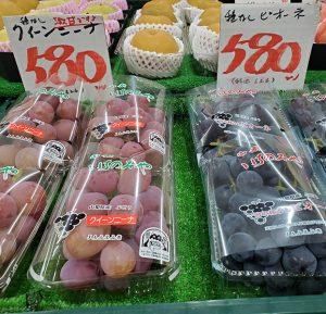 ぴこ市場店・葡萄🍇祭り🎵