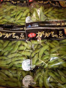 ぴこ市場店・秋ですが、枝豆で一杯🎵